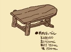 半円テーブル ¥40.000-
